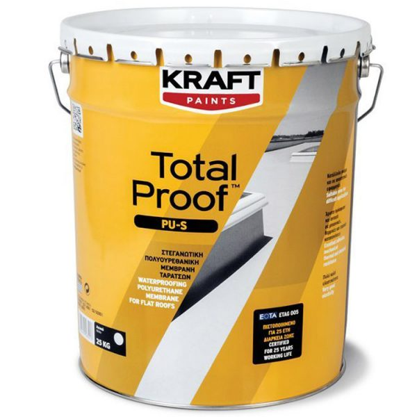 KRAFT PROOF PU-S-1